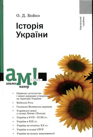 Рік випуску 2002